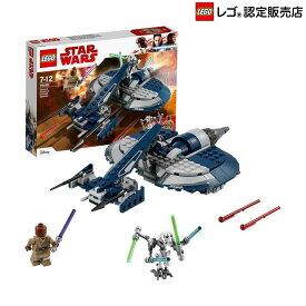 【レゴ(R)認定販売店】レゴ (LEGO) スター・ウォーズ グリーヴァス将軍のコンバット・スピーダー 75199 ブロック おもちゃ