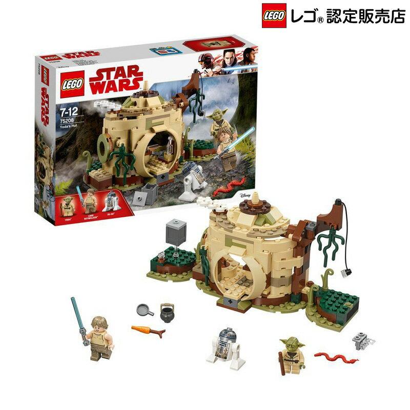【レゴ(R)認定販売店】レゴ (LEGO) スター・ウォーズ ヨーダの小屋 75208