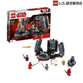 【レゴ(R)認定販売店】レゴ (LEGO) スター・ウォーズ スノークの王座の間 75216