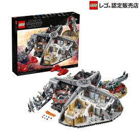 【流通限定商品】レゴ (LEGO) スター・ウォーズ クラウド・シティ 75222 ブロック おもちゃ プレゼント 室内 おうち時間