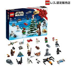 【レゴ(R)認定販売店】レゴ (LEGO) スター・ウォーズ レゴ スター・ウォーズ アドベントカレンダー 75245 ブロック おもちゃ クリスマス