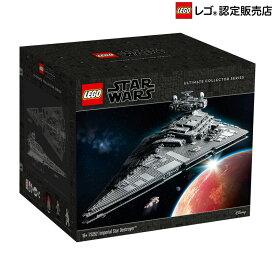 【流通限定商品】レゴ (LEGO) スター・ウォーズ スター・デストロイヤー 75252 ブロック おもちゃ クリスマス プレゼント