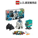 【レゴ(R)認定販売店】レゴ (LEGO) スター・ウォーズ ドロイド・コマンダー 75253 ブロック おもちゃ プログラミング …