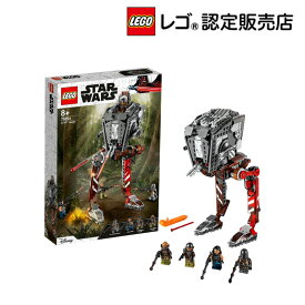 【レゴ(R)認定販売店】レゴ (LEGO) スター・ウォーズ AT-ST レイダー 75254 ブロック おもちゃ