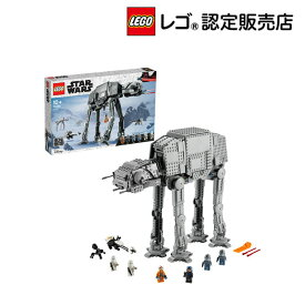 【レゴ(R)認定販売店】レゴ (LEGO) スター・ウォーズ AT-AT 75288 || おもちゃ 玩具 ブロック 男の子 女の子 おうち時間 Star Wars キャラクター フィギュア 映画 宇宙 プレゼント ギフト 誕生日 クリスマス