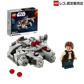【レゴ(R)認定販売店】レゴ (LEGO) スター・ウォーズ ミレニアム・ファルコン マイクロファイター 75295 || おもちゃ 玩具 ブロック 男の子 女の子 おうち時間
