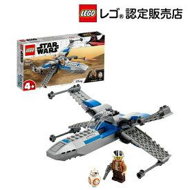 【レゴ(R)認定販売店】レゴ (LEGO) スター・ウォーズ レジスタンスのXウィング  75297 || おもちゃ 玩具 ブロック 男の子 女の子 おうち時間