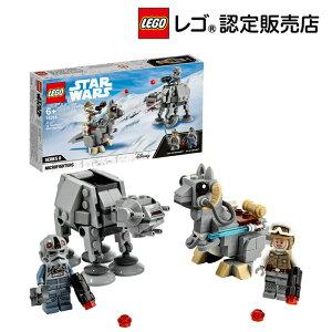 【レゴ(R)認定販売店】レゴ (LEGO) スター・ウォーズ AT-AT &トーントーン  マイクロファイター 75298    おもちゃ 玩具 ブロック 男の子 女の子 おうち時間