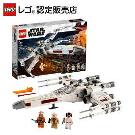 【レゴ(R)認定販売店】レゴ (LEGO) スター・ウォーズ ルーク・スカイウォーカーの Xウイング・ファイター 75301 || おもちゃ 玩具 ブロック 男の子 女の子 おうち時間