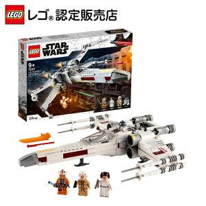 【レゴ(R)認定販売店】レゴ (LEGO) スター・ウォーズ ルーク・スカイウォーカーの Xウイング・ファイター 75301    おもちゃ 玩具 ブロック 男の子 女の子 おうち時間