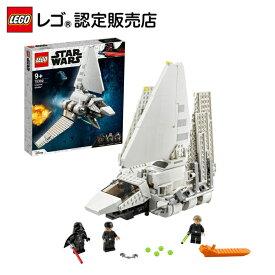 【レゴ(R)認定販売店】レゴ (LEGO) スター・ウォーズ インペリアル・シャトル  75302 || おもちゃ 玩具 ブロック 男の子 女の子 おうち時間
