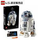 【流通限定商品】レゴ (LEGO) スター・ウォーズ R2-D2 75308 || おもちゃ 玩具 ブロック 男の子 女の子 おうち時間 St…