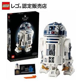 【流通限定商品】レゴ (LEGO) スター・ウォーズ R2-D2 75308 || おもちゃ 玩具 ブロック 男の子 女の子 おうち時間 Star Wars キャラクター フィギュア 映画 宇宙 プレゼント ギフト 誕生日 クリスマス