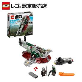 【レゴ(R)認定販売店】レゴ (LEGO) スター・ウォーズ ボバ・フェットの宇宙船 75312 || おもちゃ 玩具 ブロック 男の子 女の子 おうち時間 Star Wars キャラクター フィギュア 映画 宇宙 プレゼント ギフト 誕生日