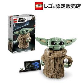 【レゴ(R)認定販売店】レゴ (LEGO) スター・ウォーズ ザ・チャイルド 75318 || おもちゃ 玩具 ブロック 男の子 女の子 おうち時間 Star Wars キャラクター フィギュア 映画 宇宙 プレゼント ギフト 誕生日 クリスマス