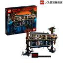 【流通限定商品】レゴ (LEGO) ストレンジャーシングス 裏側の世界 75810 ブロック おもちゃ