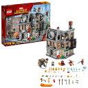 【レゴ(R)認定販売店】レゴ (LEGO) スーパー・ヒーローズ ドクター・ストレンジの神聖な館での戦い 76108