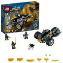 【レゴ(R)認定販売店】レゴ (LEGO) スーパー・ヒーローズ バットマン:タロンの攻撃 76110 ブロック おもちゃ
