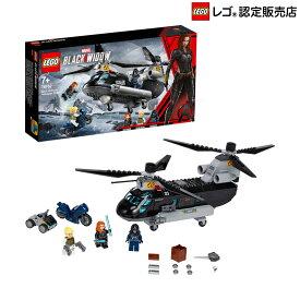 【レゴ(R)認定販売店】レゴ (LEGO) スーパー・ヒーローズ ブラック・ウィドウのヘリコプター・チェイス 76162 || おもちゃ 玩具 ブロック 男の子 ヒーロー マーベル アベンジャーズ DC 映画 キャラクター フィギュア プレゼント ギフト 誕生日 クリスマス
