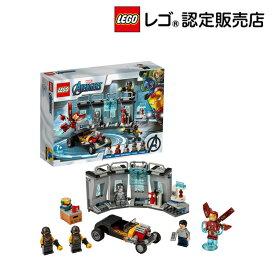 【流通限定商品】レゴ (LEGO) スーパー・ヒーローズ アイアンマンの武器庫 76167 || おもちゃ 玩具 ブロック 男の子 女の子 おうち時間 ヒーロー マーベル アベンジャーズ DC 映画 キャラクター フィギュア プレゼント ギフト 誕生日 クリスマス
