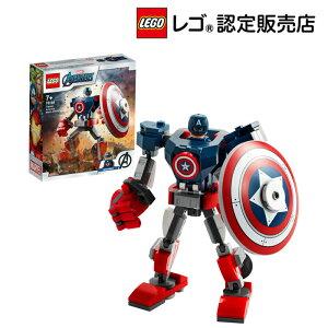 【レゴ(R)認定販売店】レゴ (LEGO) スーパー・ヒーローズ キャプテン・アメリカ・メカスーツ 76168 || おもちゃ 玩具 ブロック 男の子 女の子 おうち時間