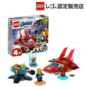 【レゴ(R)認定販売店】レゴ (LEGO) スーパー・ヒーローズ アイアンマン vs.サノス 76170    おもちゃ 玩具 ブロック 男の子 女の子 おうち時間