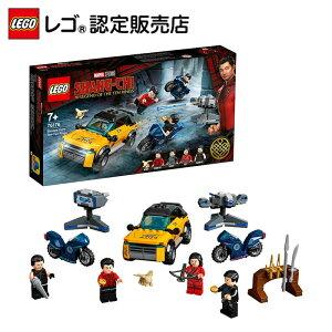 【レゴ(R)認定販売店】レゴ (LEGO) スーパー・ヒーローズ テン・リングスからの脱出 76176    おもちゃ 玩具 ブロック 男の子 女の子 おうち時間