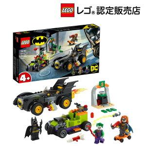 【レゴ(R)認定販売店】レゴ (LEGO) スーパー・ヒーローズ バットマン vs. ジョーカー:バットモービルのカーチェイス 76180 || おもちゃ 玩具 ブロック 男の子 女の子 おうち時間