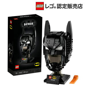 【流通限定商品】レゴ (LEGO) スーパー・ヒーローズ バットマン マスク 76182 || おもちゃ 玩具 ブロック 男の子 女の子 おうち時間 大人 オトナレゴ ヒーロー DC 映画 キャラクター フィギュア