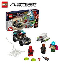 【レゴ(R)認定販売店】レゴ (LEGO) スーパー・ヒーローズ スパイダーマン ミステリオのドローン攻撃 76184    おもちゃ 玩具 ブロック 男の子 女の子 おうち時間