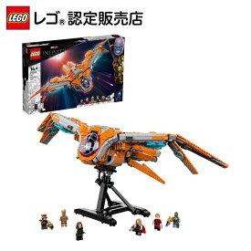 【レゴ(R)認定販売店】レゴ (LEGO) スーパー・ヒーローズ ガーディアンズの宇宙船 76193 || おもちゃ 玩具 ブロック 男の子 女の子 おうち時間 マーベル アベンジャーズ 映画 キャラクター フィギュア ロボット プレゼント ギフト 誕生日