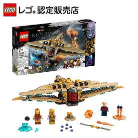 【レゴ(R)認定販売店】レゴ (LEGO) スーパー・ヒーローズ サンクチュアリ II:エンドゲーム大戦 76237    おもちゃ 玩具 ブロック 男の子 女の子 おうち時間
