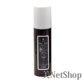 あす楽対応 YSPARK ホワイトルックシャンプー 紫シャンプー 200ml ワイエスパーク コンビニ受取対応商品
