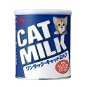 森乳サンワールドワンラックキャットミルク270g
