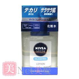 ニベアメン オイルコントロールローション 100ml NIVEA MEN コンビニ受取対応商品
