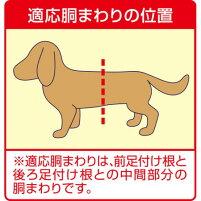 ユニ・チャーム男の子用おしっこオムツSSサイズ20枚超小〜小型犬