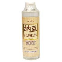 アロヴィヴィ納豆化粧水250ml