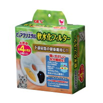 GEXピュアクリスタル猫用軟水化フィルター4個入り