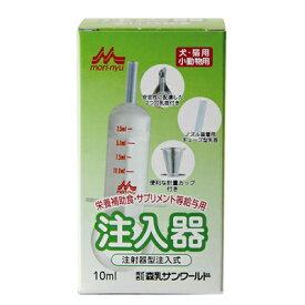 ワンラック 注入器 10ml コンビニ受取対応商品