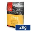 オリジンパピー2kg正規品