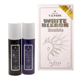 あす楽対応 YSPARK ホワイトブリーチダブル/ホワイトルックシャンプー/コンディショナー3点セット 送料無料 コンビニ受取対応商品