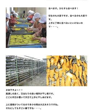 干し芋ほしいも干芋芋切芋きり静岡県掛川市赤堀さんの干しいも1袋150gネコポス無添加お菓子おやつ【3袋以上で送料無料】