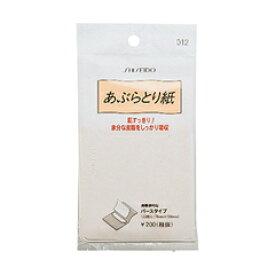 【ネコポス送料200円!】資生堂 あぶらとり紙012