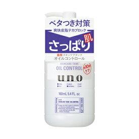 ウーノ スキンケアタンク(さっぱり)医薬部外品)