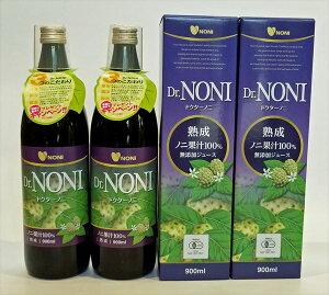 ドクターノニ熟成100%ジュース 900ml 2本セット!