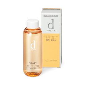 dプログラム アクネケア ローション W (つけかえ用レフィル)【化粧水&乳液ペアサンプル4回分付!】