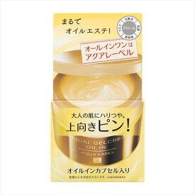 アクアレーベル スペシャルジェルクリームA (オイルイン)