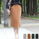 シンプルミディタイトスカート スカート ペンシル ウエスト オンライン グラマラスガーデン