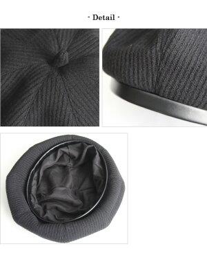 GLAMOROUSGARDENパイピングニットベレー帽【ニットソー帽子シンプルリブトリミングレザーエコレザーフェイクレザーレディースグラマラスガーデン】