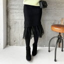 GLAMOROUS GARDEN 裾チュールリブニットスカート【レイヤード 異素材 ミックス MIX ミディアム ミディ丈 リブニット ウエストゴム レデ…
